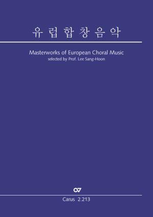 Masterworks of European Choral Music, koreanische Ausgabe