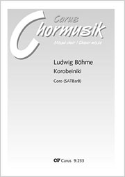 Ludwig Böhme: Korobeiniki
