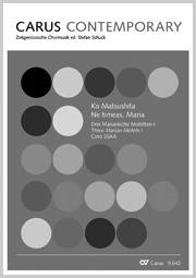 Ko Matsushita: Ne timeas, Maria