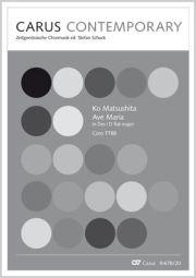 Ko Matsushita: Ave Maria in D flat major