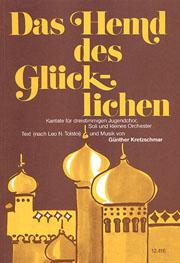 Günther Kretzschmar: Das Hemd des Glücklichen