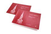 Esslinger Orgelbuch, Bd. II und III: Vorspiele und Begleitsätze