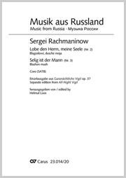 Rachmaninow: Ganznächtliche Vigil, Nr. 2 und 3