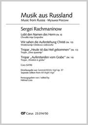 Rachmaninow: Ganznächtliche Vigil, Nr. 8, 10, 13 und 14