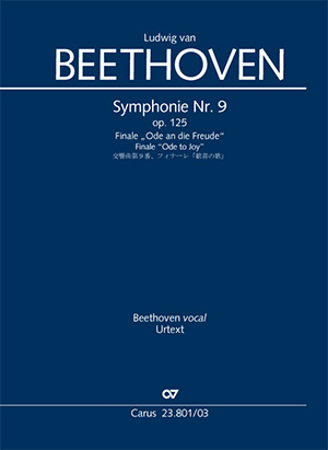 Ludwig van Beethoven: 9th Symphony. Finale (Choral Symphony)