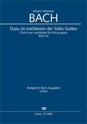 Johann Sebastian Bach: Christ was manifested for this purpose