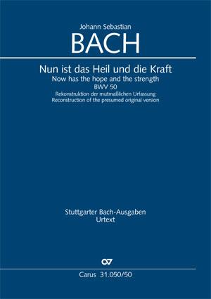 Johann Sebastian Bach: A maintenant l'espoir et la force