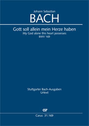 Johann Sebastian Bach: My God alone this heart possesses