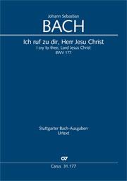 Johann Sebastian Bach: I cry to thee, Lord Jesus Christ